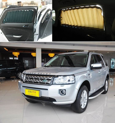 Land Rover Freelander 2 Mai wing dedicated car side window curtains 6 + tail block car sunshade curtain track