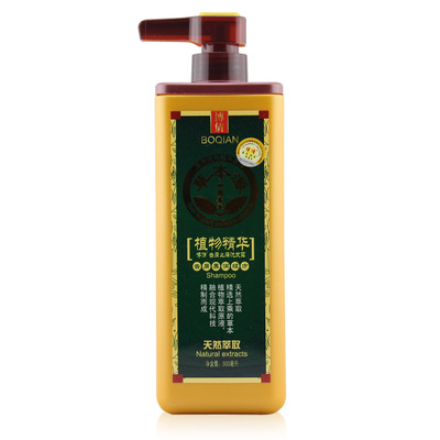 Bo Qian source genuine herbal medicine itching dandruff shampoo 800ml antidandruff hair oil to control oil only