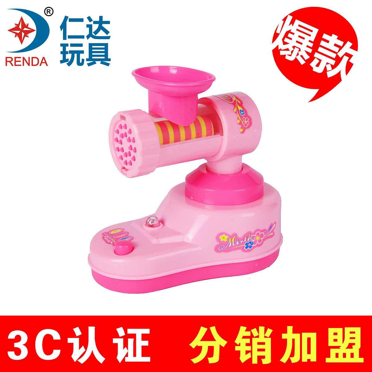 Детский игровой набор Renda rd800222