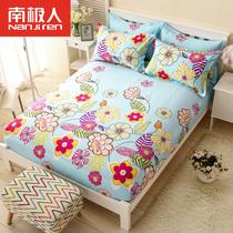 南极人纯棉床笠单件全棉床罩席梦思保护套1.2米1.5/1.8m床垫套