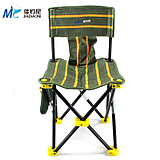 Fishing genuine new striped folding fishing Chair King fishing fishing Chair folding fishing stool stool