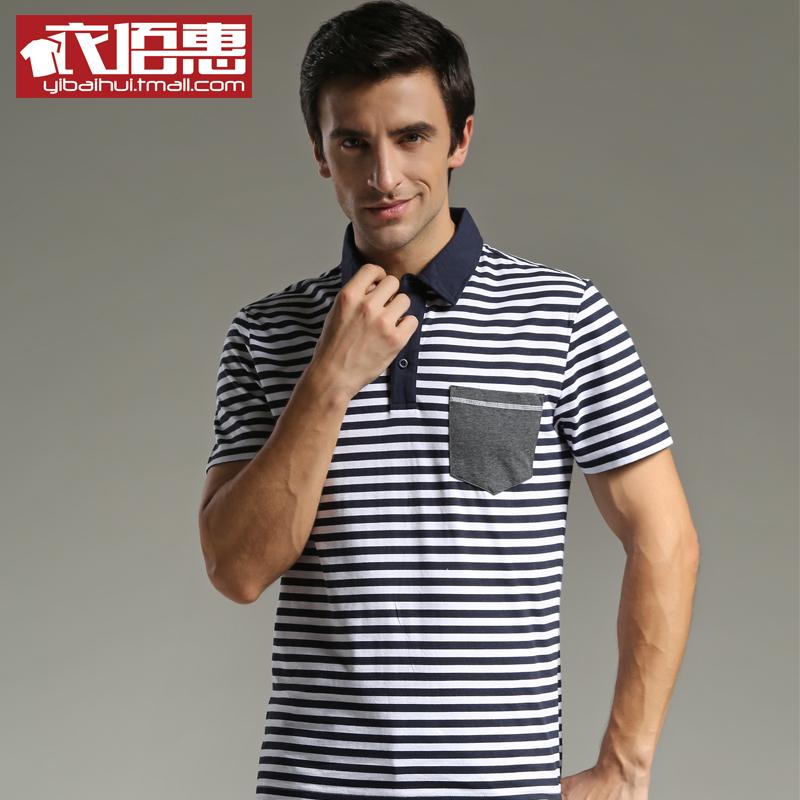 Рубашка поло Yi Bai Hui 2014 Polo В полоску