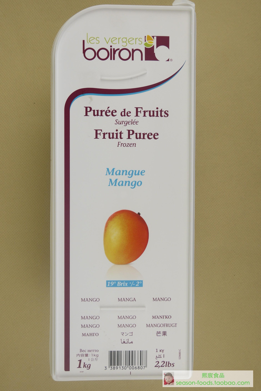 ... puree puree papaya puree banana puree mango puree Strawberry puree