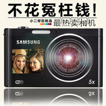   Samsung/ DV300F <span class=H></span><span class=H></span>
