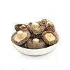 福建 特级椴木香菇土特产菌菇干货 原生态 蘑菇 250g 两件包邮