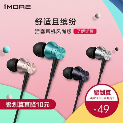 1more1m301耳机怎么样,1more蓝牙耳机好吗