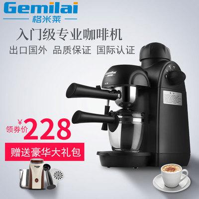 格米莱3100怎么样,格米莱咖啡壶家用好吗