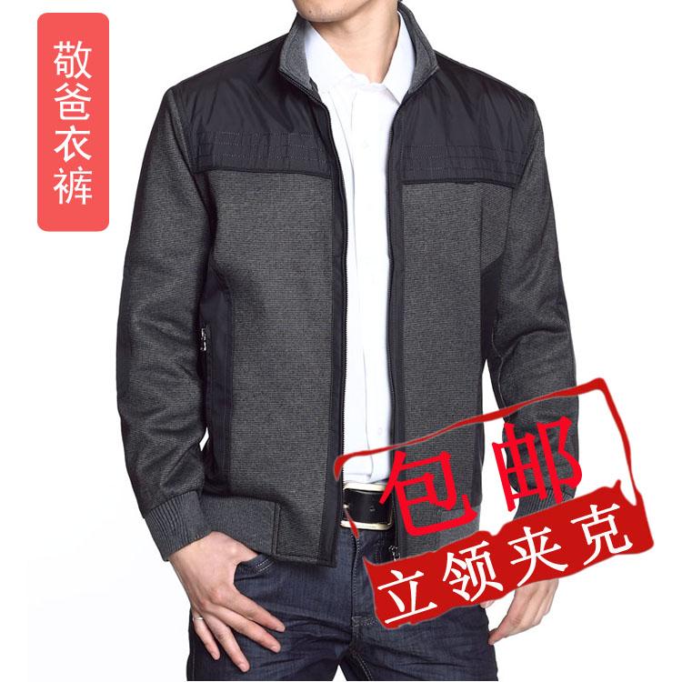 Куртка Other brands