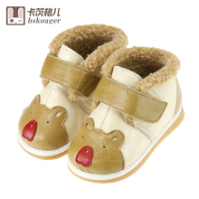 Hskoager/katz, son of a new full leather baby shoes men and women Warm baby shoes soft-soled shoes in winter