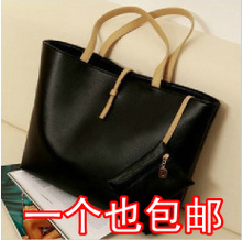 Mahogany Shop -2013 new Korean wild commuter belt buckle big bag hand shoulder female bag tide-C051