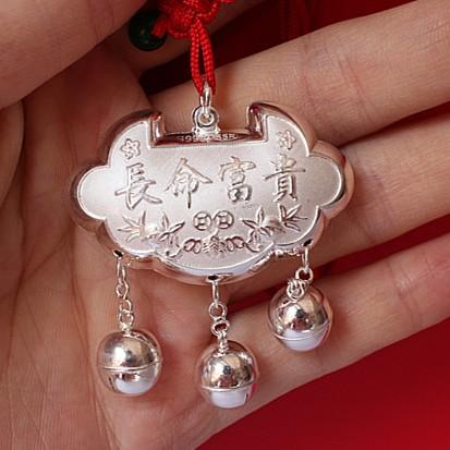 990纯银银锁长命富贵锁男女 宝宝银饰品吊坠儿童铃铛锁周岁满月礼