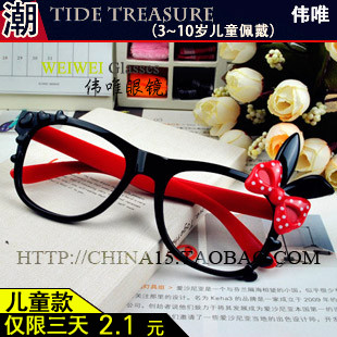 Super eruption of Hello Kitty baby rabbit child fashion Leopard children glasses frames glasses box glasses tide girls