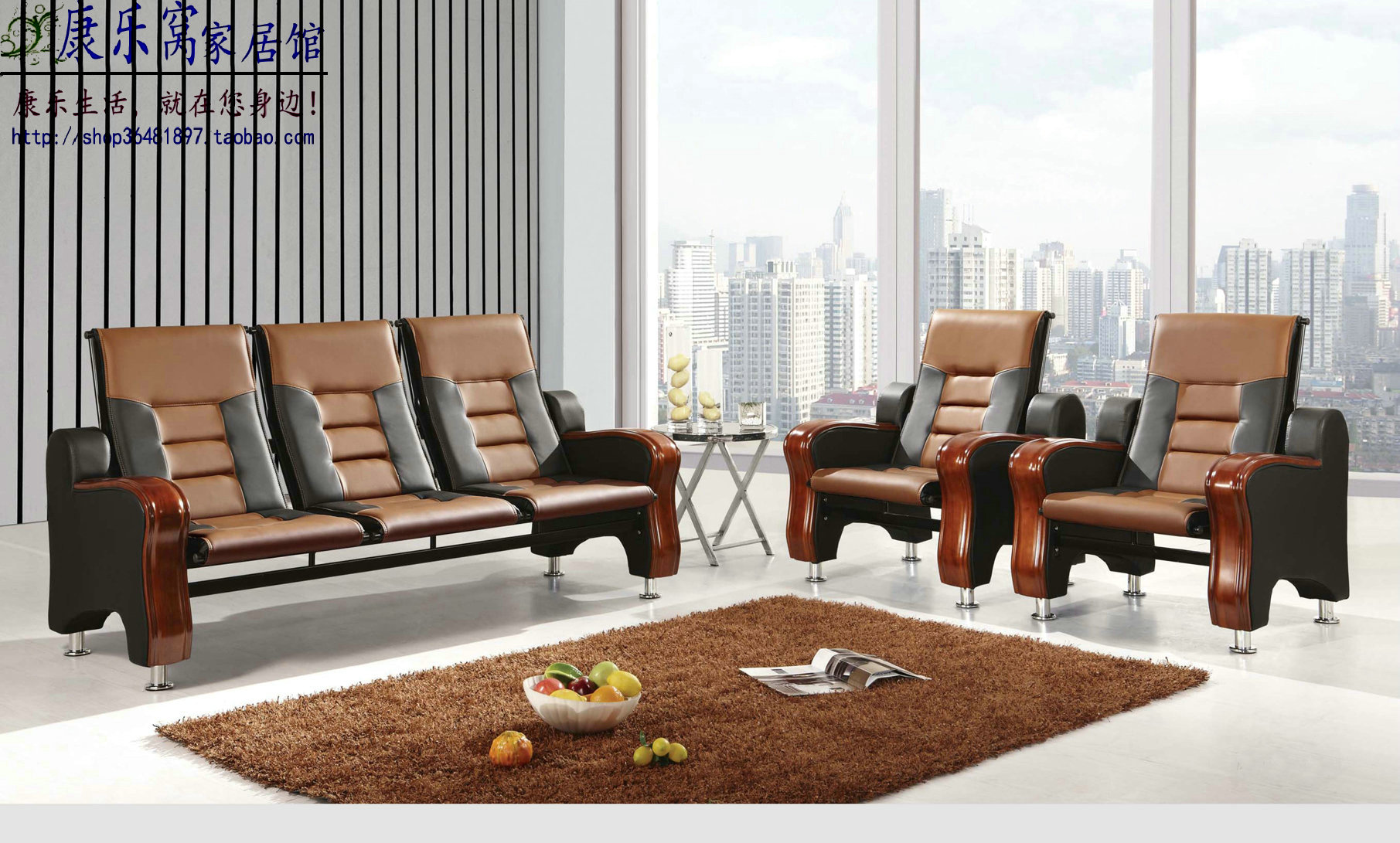 Железный диван Leisure Home 1+1+3JH