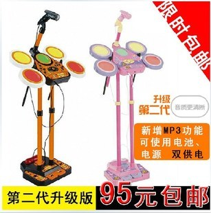 Yue Yue moving genuine special Beifen drums / Child drums / baby toys electronic drum with a microphone