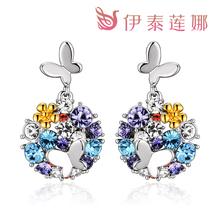 伊泰莲娜正品耳钉耳环女施华洛世奇元素水晶韩国时尚饰品耳饰包邮