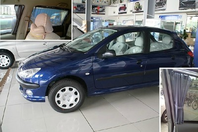 Wing Mai Peugeot 307 hatchback special vehicle curtains? Four side windows + tail block? Orbital sunshade car curtain