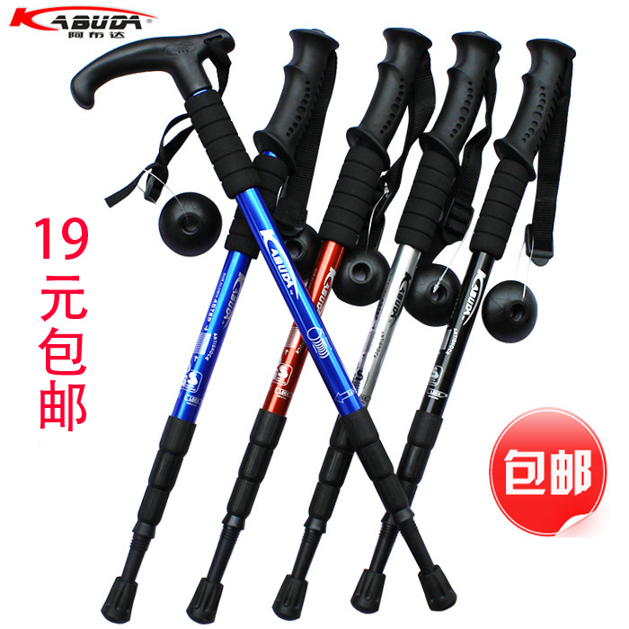 Package postal abuda genuine consists of four sections bent alpenstock multipurpose climbing pole straight handle old rod