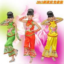 Children's Dance Costumes Children Younger Girls Fan Dancing Handkerchief Theatrical Costume