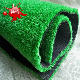 Kindergarten/green million artificial turf carpet simulation of artificial turf artificial grass fake lawn terrace