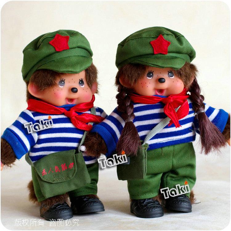 包邮正版蒙奇奇小红军装情侣一对小海军八路军公仔娃娃礼盒20cm