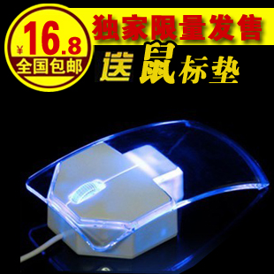 New special offer ultra-thin notebook Apple Apple Glow USB mouse the mouse small optical mouse
