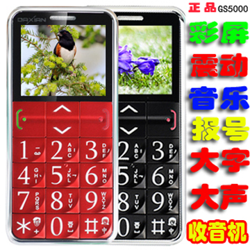 Daxian/GS5000 authentic licensed older large screen mobile phones for the elderly key out loud best selling