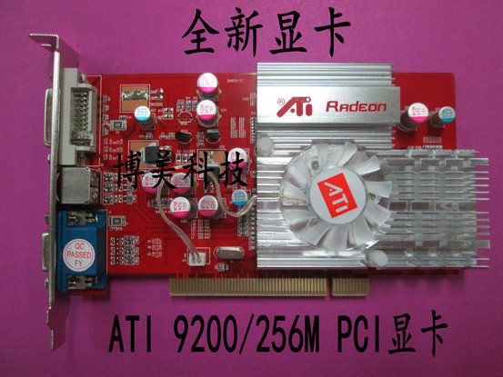 Видеокарта Colorful  PCI ATI 9200 256M DDR PCI