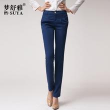 梦舒雅女裤2013秋款 新款韩版潮糖果色哈伦裤女休闲长裤DS006图片