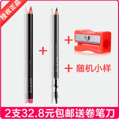 When Johnson waterproof lip liner pencil combination nude color orange color lip liner easy to repair the lip eyebrow genuine counter