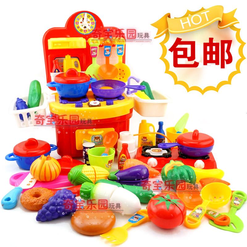 Детский игровой набор 包邮 过家家玩具 厨房餐具套装 灯光音乐厨房 带火焰及音乐
