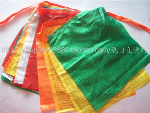 [Huang Cai] Tibet colorful silk scarves / the flag / Wind Horse flag / Longda (the rich)