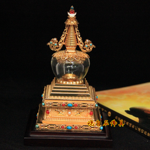 Tibetan Buddhist stupa gold stupa Bodhi tower with the crystal cover 6 inch (high 16cm)
