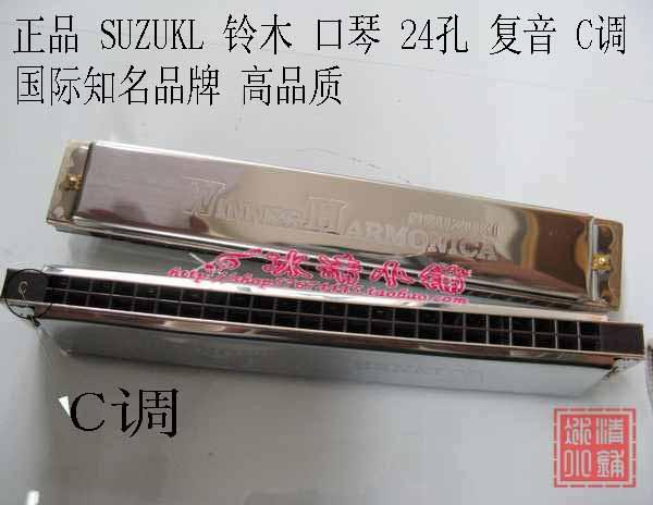 губная гармонь Suzuki  W-24 Winner24 24