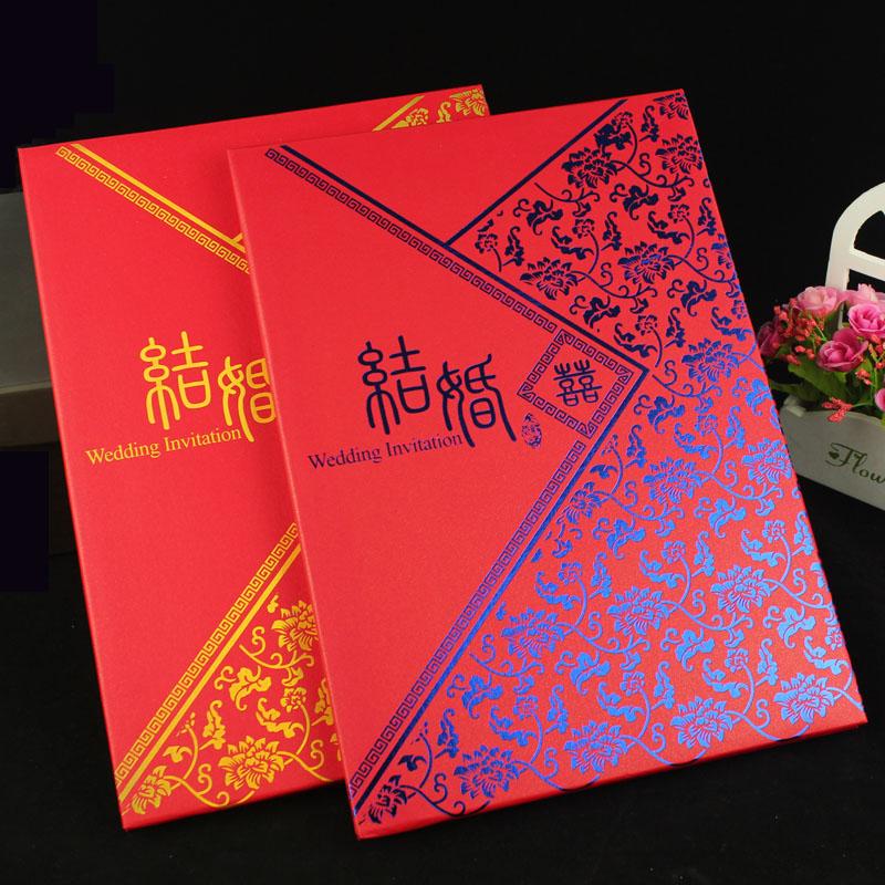 满瑞婚庆 婚礼用品创意签到册礼金簿印花结婚礼簿礼金册记账本