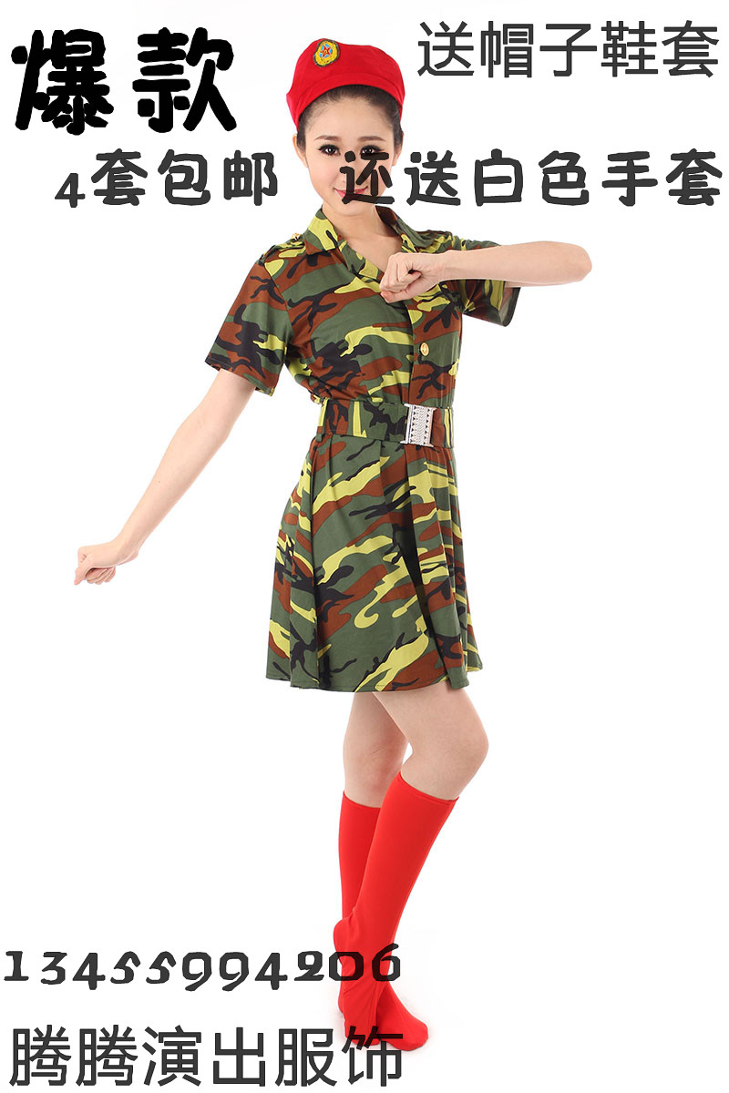 Army female soldiers costume/stage costume skirt for camouflage/Camo skirt-Green-uniformed army performance apparel