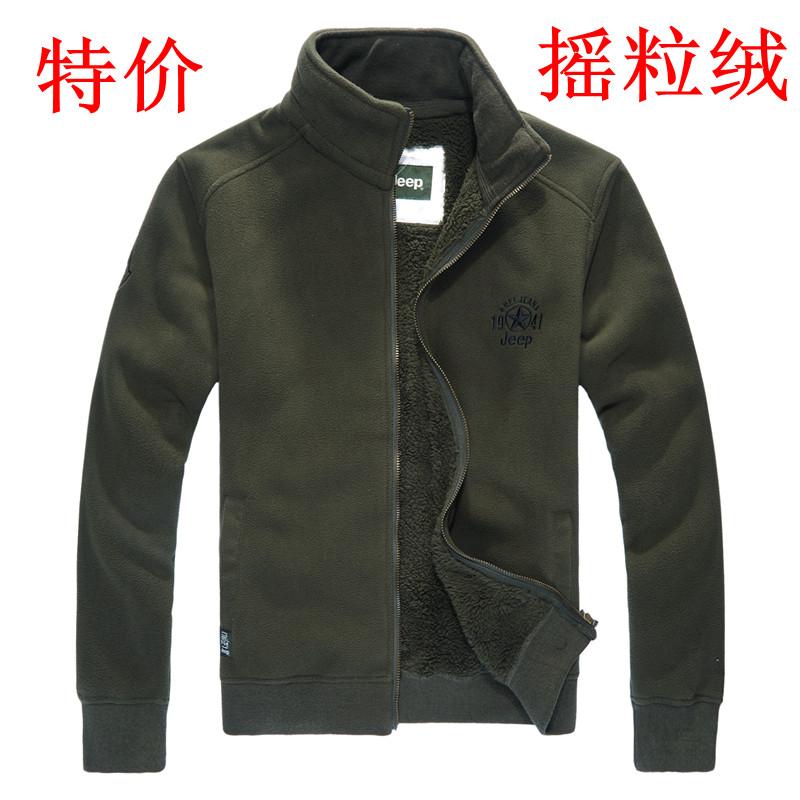 Куртка H039 083 2013