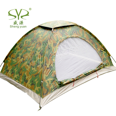 Shengyuan double rain tent camouflage tent outdoor tent camping tent tent