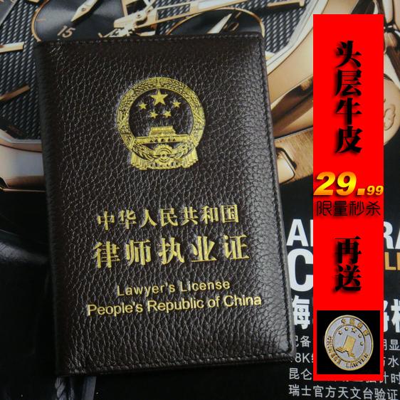 Бумажник OTHER ll007