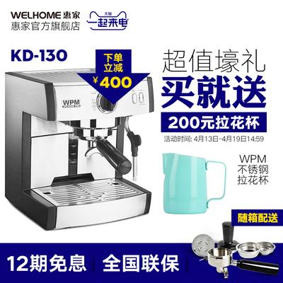 惠家咖啡机210怎么样,惠家zd17磨豆机测评