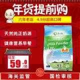 澳洲代购全脂高钙溶奶粉1kg 券后【39元】包邮+进口税
