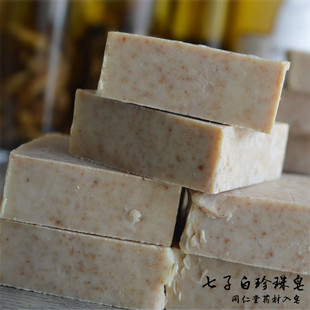(Tea master ZAO fang) seven White Pearl SOAP blemish to printed body whitening SOAP-handmade soap condensation