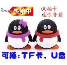 QQ penguin mini card speaker/ring can insert TF card U disk, portable MP3 player playing sound package mail