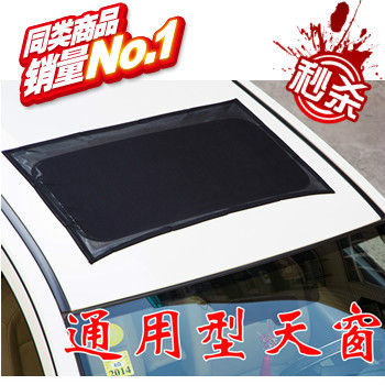 Uses appropriate outdoor folding sunroof magnetic mosquito screens cars screens