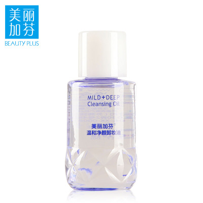 US Lijia Fen moderate net Cleansing Oil 60ml Cleansing quickly and thoroughly fresh and not greasy JF185