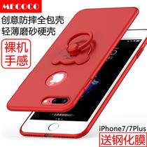 苹果7Plus手机壳iPhone7超薄磨砂套6防摔6s女男指环支架中国红色P