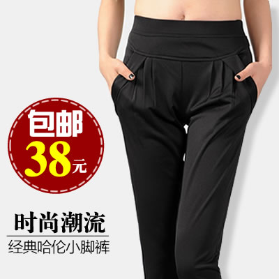 2013 new Korean wave leisure trousers skinny stretch cargo pants plus size feet, Harlan fashion pants women's pants