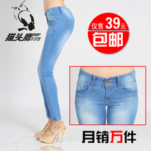 Spring and summer new Korean jeans female feet pants, pencil pants female pants cultivating wild thin tide fashion