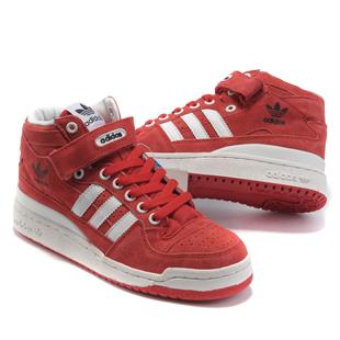 кроссовки Adidas G50934
