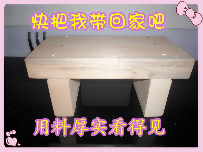 Низкая табуретка Твердой древесины твердых древесина мало скамейка стул, стул ребенка, скамейка