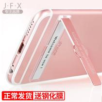 金飞迅苹果6手机壳iphone6plus透明硅胶带创意支架6s全包软套女款